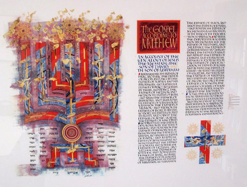 Hand-painted opening to the gospel of Matthew in the New Testament in the St. John's Bible,
