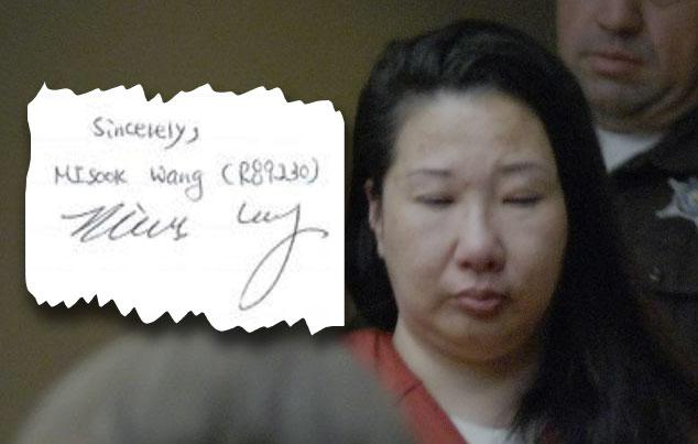 Misook (Nowlin) Wang recently sent a letter to Suspect Convictions host Scott Reeder.