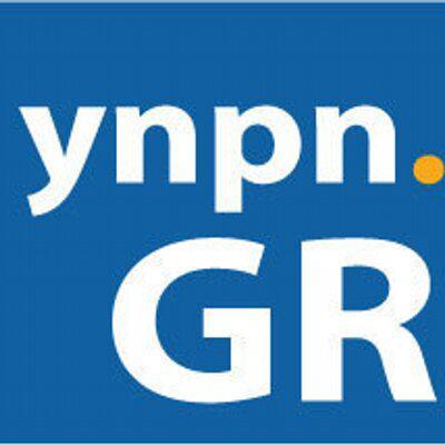 YNPN GR Logo