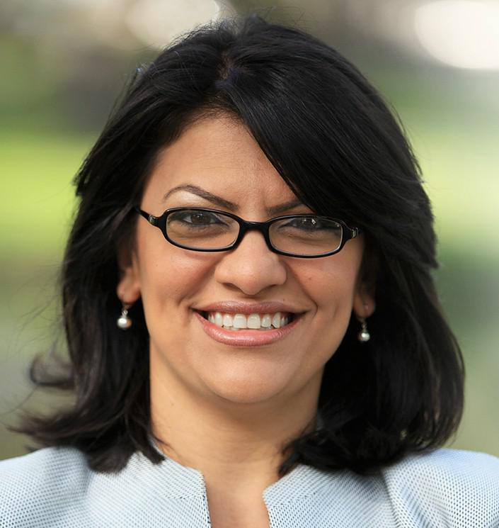 U.S. Rep. Rashida Tlaib campaign photo