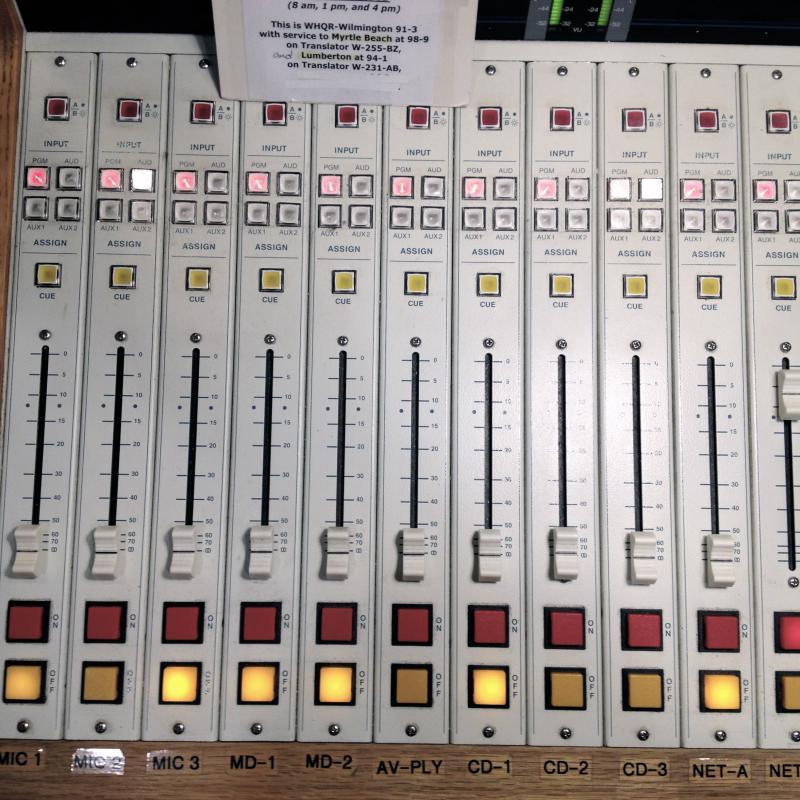 Studio 1 at WHQR