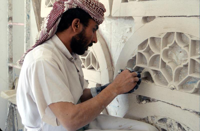 """Carving the Camaria Window.  Sana'a, Yemen."""