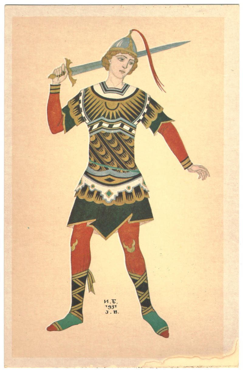 Costume design for Prince Ivan, 1931. Interlochen Public Radio - classical music for kids!