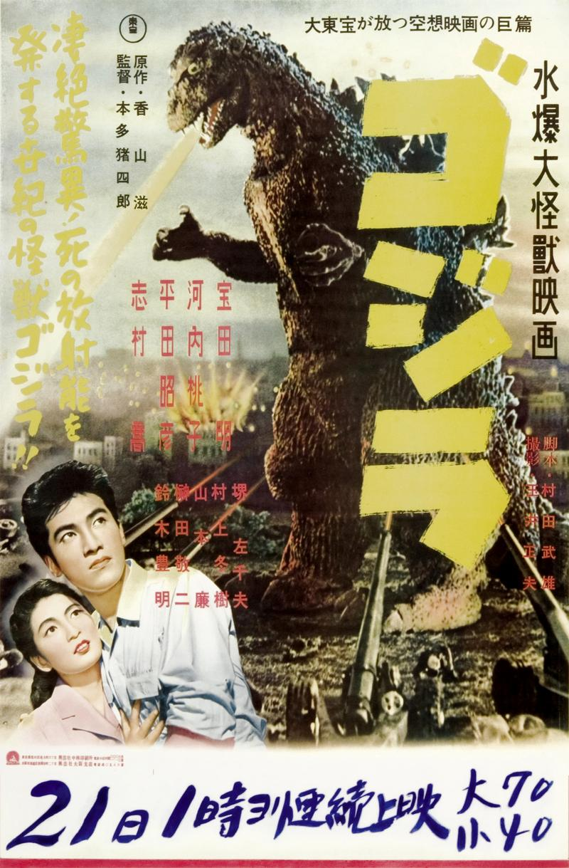 "Original Japanese movie poster for, ""Gojira,"" which we know as, ""Godzilla,"" 1954. Interlochen Public Radio - classical music for kids!"