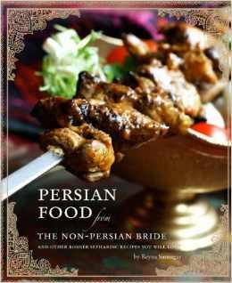 """""""Persian Food from the Non-Persian Bride""""  by Reyna Simnegar - For the kosher cook who wants to try something different"""