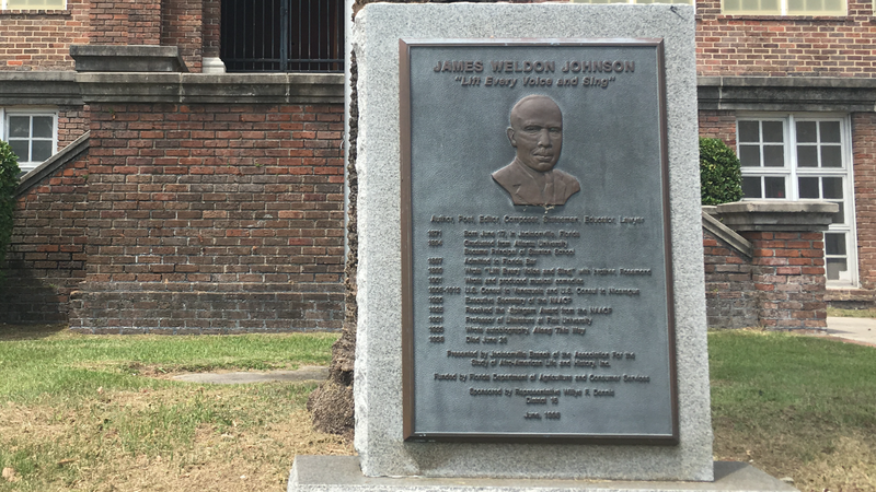 A rebuilt Stanton High School on the corner of Ashley and Broad Streets is marked with a James Weldon Johnson plaque.