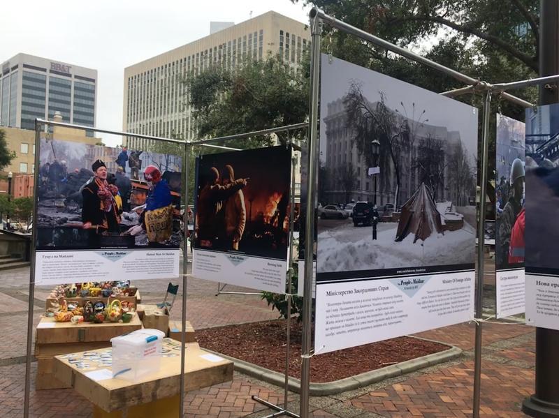 People Of The Maidan'  photo exhibit in Hemming Park until Saturday.