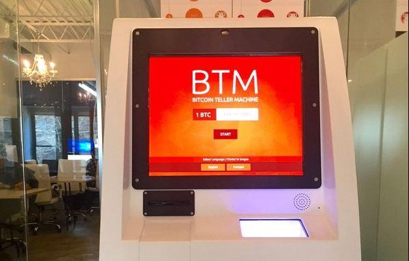 A two-way Bitcoin ATM in Toronto that allows users to buy or sell bitcoins with cash is pictured.