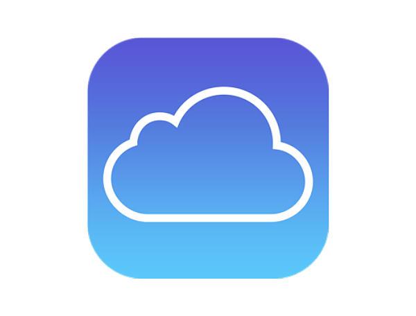 Ask Deemable Tech: Are My iCloud Photos Safe?   WJCT NEWS