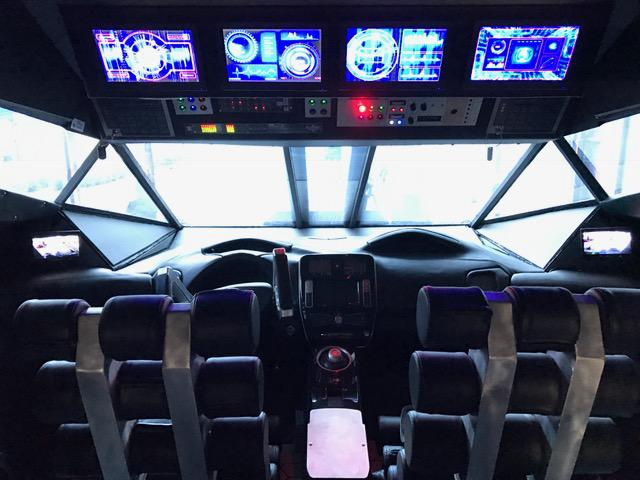 A view of the cockpit.
