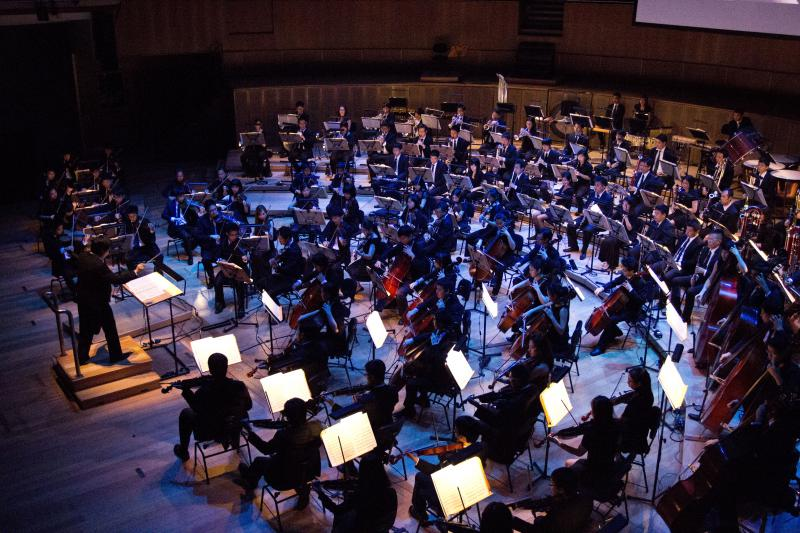 Peach State Orchestra