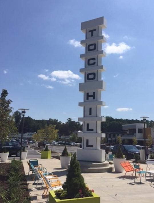 Toco Hill Sign