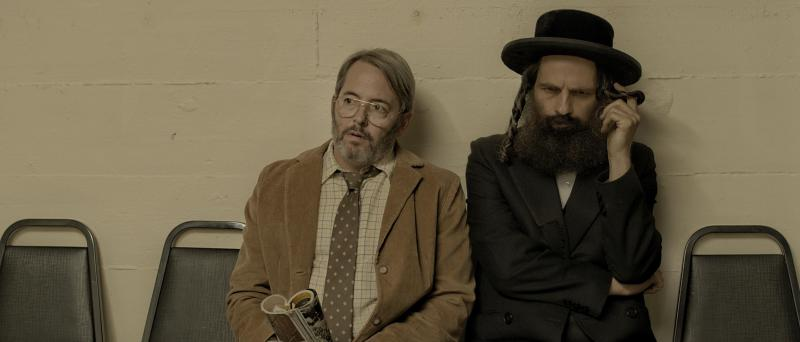 """""""To Dust"""" is a dark buddy comedy featuring actors Matthew Broderick and Géza Röhrig. It will be screened as a part of the 2019 Atlanta Jewish Film Festival."""