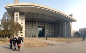 The Administration Building at Beijing Normal University.