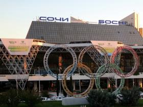 The Sochi International Airport in Russia.