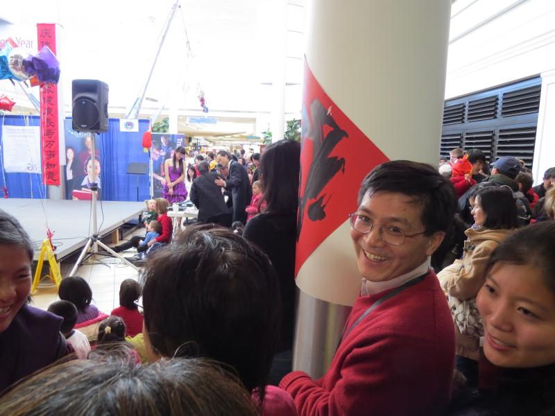 Saturday's Chinese New Year Festivities at Meridian Mall