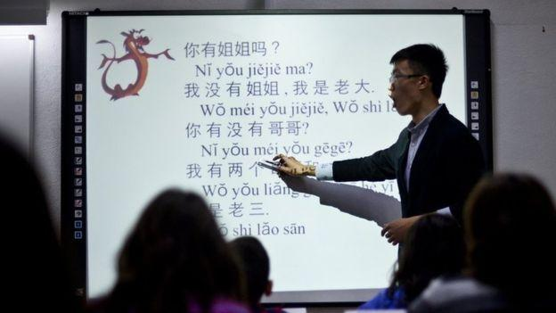 Pinyin is now used to teach Chinese around the world