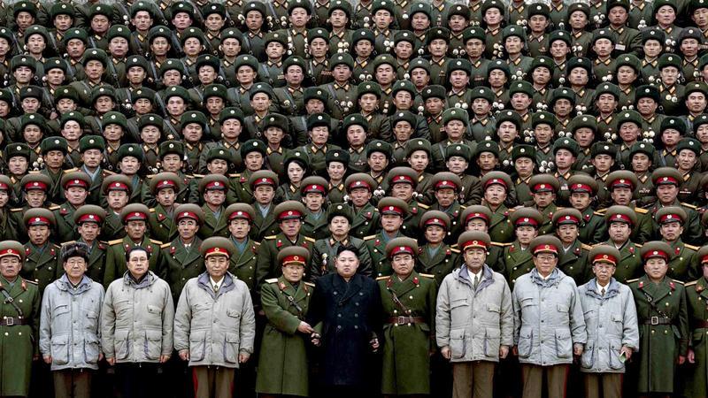 North Korea leaders