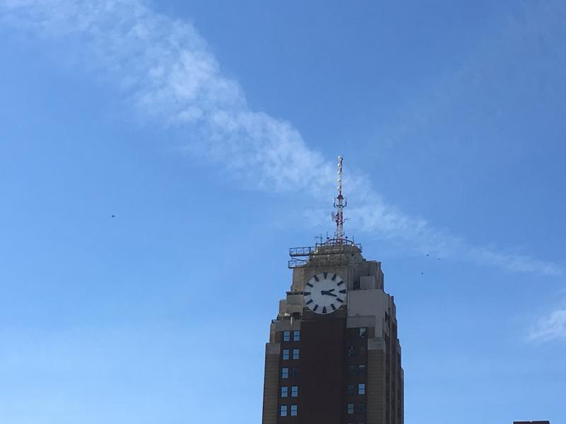 Boji Tower in downtown Lansing