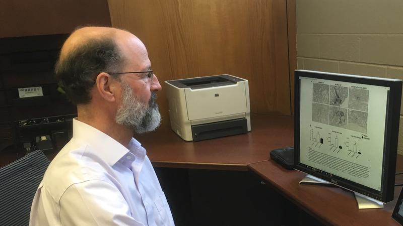 Dr. Rick Neubig photo
