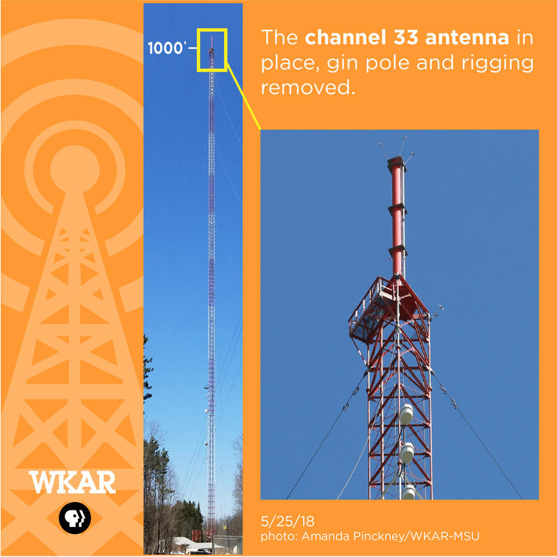 The channel 33 antenna in place, gin pole and rigging removed