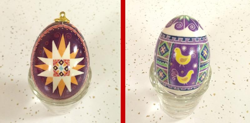 Pysanky egg art photo