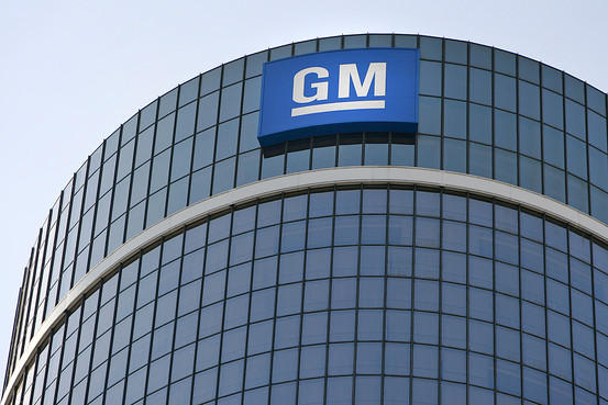 Auto Parts Supplier Building New Plant In Detroit Wkar