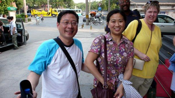 Our guides in Tianamen Square.