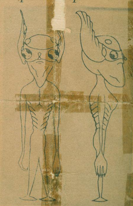 Illustration of the Kelly Green Men by Pfc. Gary F. Hodson of the 101st Airborne Division stationed at nearby Fort Campbell, who was sent to interview the witnesses of the Hopkinsville incidents