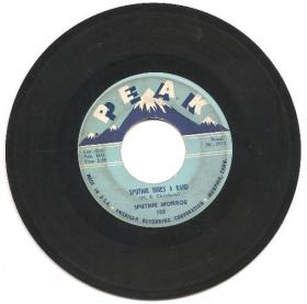 A Side of Monroe's 45, recorded in November 1959 on Peak Records.