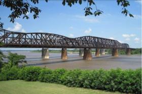 The Harahan Bridge