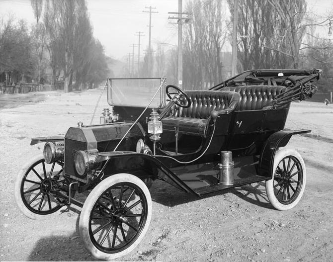 A Model T Ford