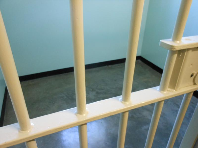 photo of prison bars