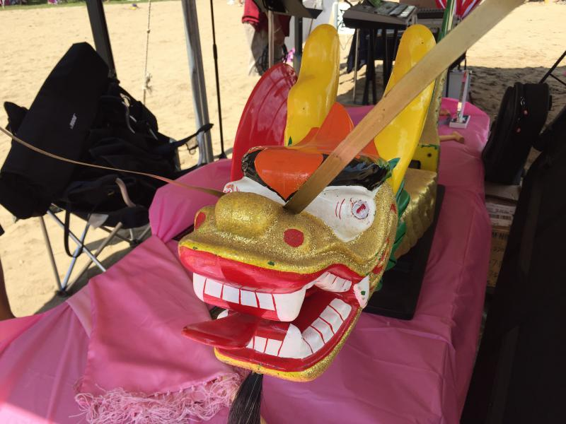 photo of dragon boat