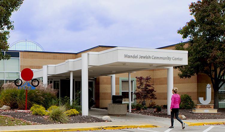 photo of Mandel Jewish Community Center