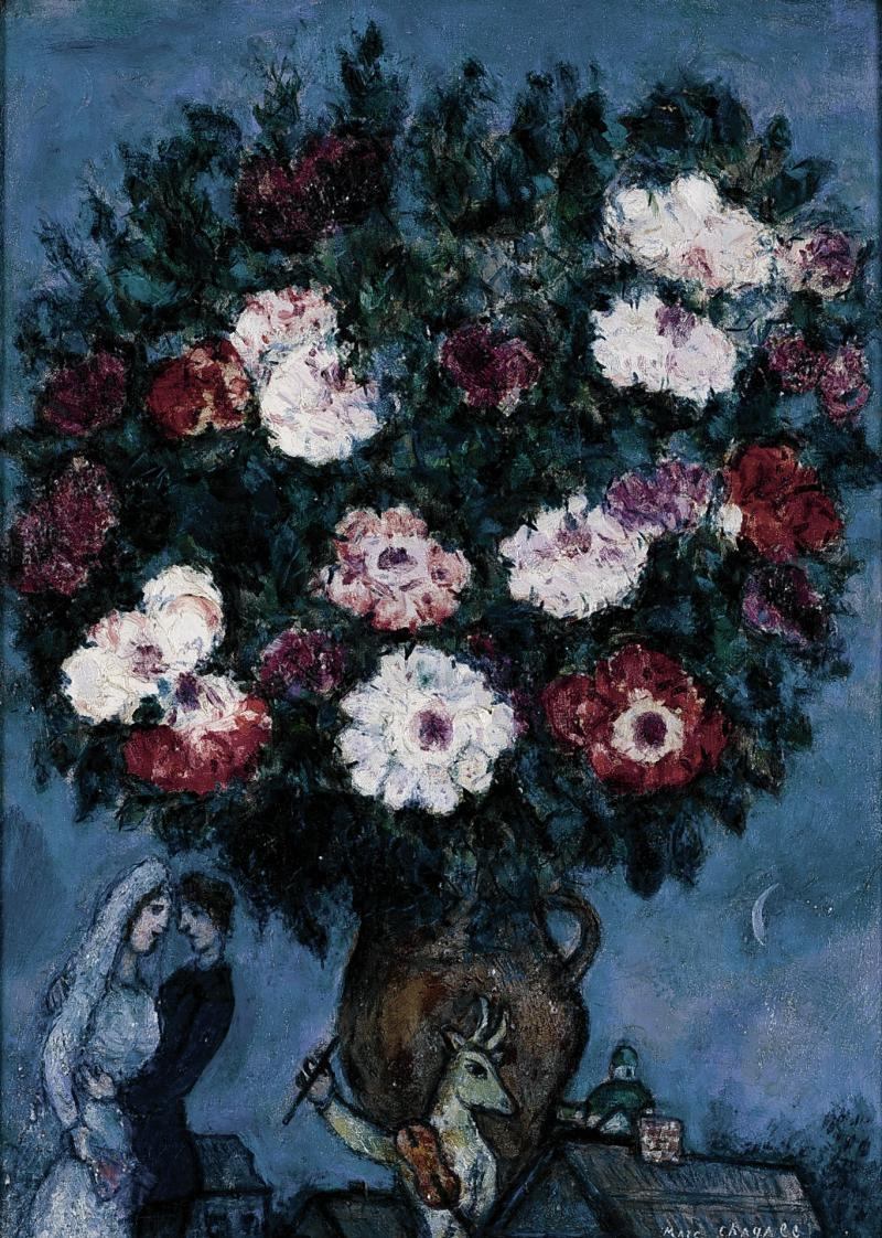 """Bouquet of Flowers with Lovers"" by Marc Chagall"