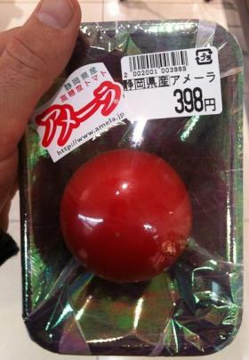 EXTREME TOMATO: The price in Japan is nearly five dollars for a single tomato. In the U. S., a prediction of five-dollars-a-pound is being debunked as a scare tactic to preserve Mexican market share.
