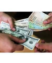 Trading U.S. dollars for Venezuelan bolívares