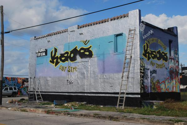 March 2012, artists Chor Boogie and Trek 6 revamped the defaced boom box building.