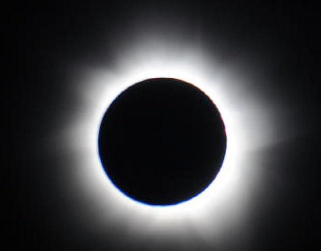 Solar eclipse - November 13, 2012.