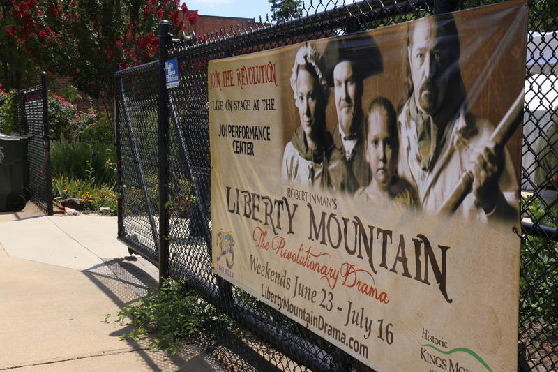 Liberty Mountain Banner