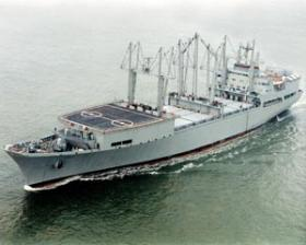 The U.S.S. Wright is U.S. Navy Ready Reserve Force vessel currently assisting with Hurricane Sandy Relief.