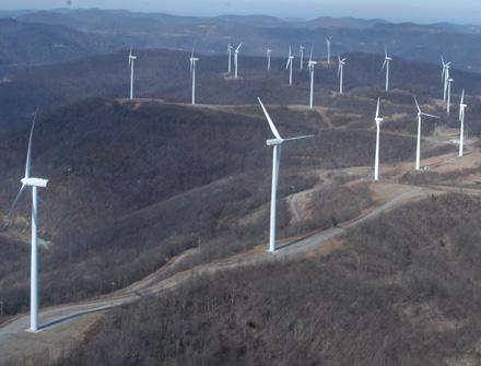 TVA wind turbines on Buffalo Mountain in East Tennessee