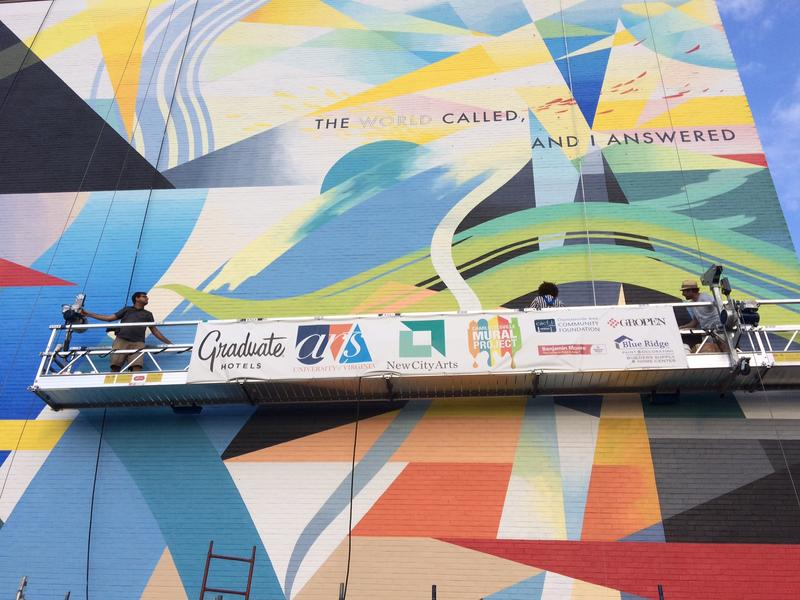 "The main face of the mural will feature one line from Rita Dove's poem Testimonial: ""The world called, and I answered."""