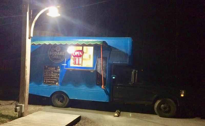 El Budare Grill -- a retrofitted 1995 U-Haul -- is here parked outside Devils Backbone Outpost Brewery in Rockbridge County. The Tarifa brothers are in the process of buying a new (used) truck.