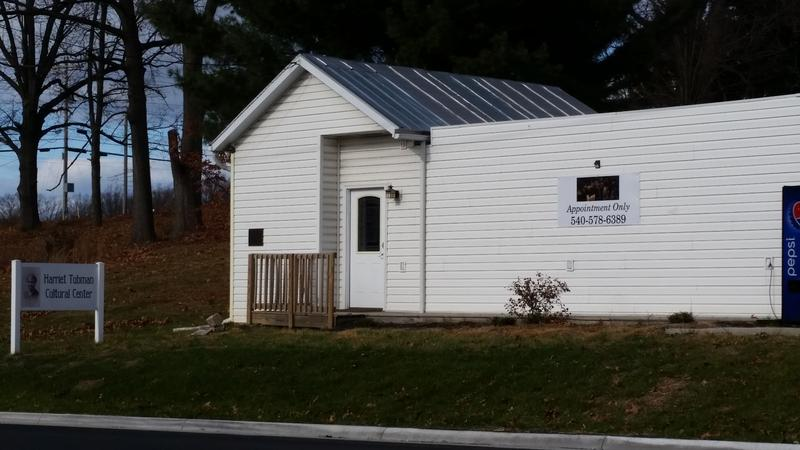 The Harriet Tubman Cultural Center occupies a small lot on Lucy Dr., near Reservoir St. in Harrisonburg.