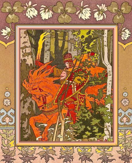 A fantasy scene (by Soviet artist Ivan Bilibin)