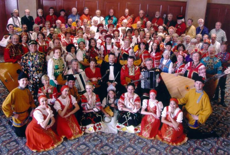The Russian Folk Orchestra of the Balalaika and Domra Association of America