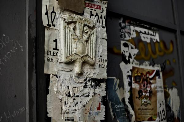 This photo was taken in December of aculpture of an upside down Eagle created by a graffiti artist in Cairo, Egypt.