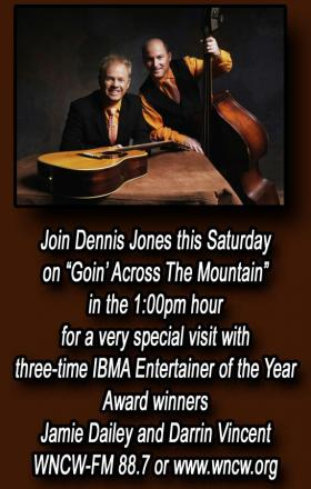 Daily and Vincent Promotion with Dennis Jones on GATM